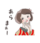 着物女子 椿さんと桜さん(個別スタンプ:3)