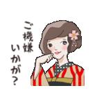 着物女子 椿さんと桜さん(個別スタンプ:4)