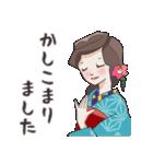 着物女子 椿さんと桜さん(個別スタンプ:5)
