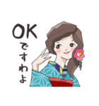 着物女子 椿さんと桜さん(個別スタンプ:6)