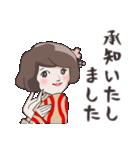 着物女子 椿さんと桜さん(個別スタンプ:7)