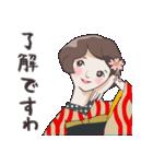 着物女子 椿さんと桜さん(個別スタンプ:8)