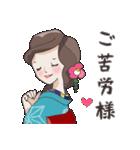 着物女子 椿さんと桜さん(個別スタンプ:9)