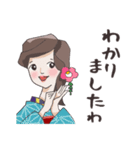 着物女子 椿さんと桜さん(個別スタンプ:10)
