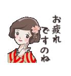 着物女子 椿さんと桜さん(個別スタンプ:11)
