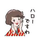 着物女子 椿さんと桜さん(個別スタンプ:12)