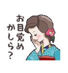 着物女子 椿さんと桜さん(個別スタンプ:13)