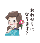 着物女子 椿さんと桜さん(個別スタンプ:14)