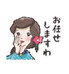 着物女子 椿さんと桜さん(個別スタンプ:17)