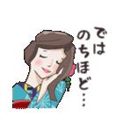 着物女子 椿さんと桜さん(個別スタンプ:18)