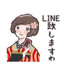 着物女子 椿さんと桜さん(個別スタンプ:19)