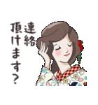 着物女子 椿さんと桜さん(個別スタンプ:21)