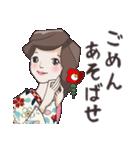 着物女子 椿さんと桜さん(個別スタンプ:22)