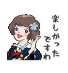 着物女子 椿さんと桜さん(個別スタンプ:23)