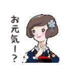 着物女子 椿さんと桜さん(個別スタンプ:24)