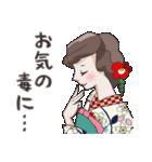 着物女子 椿さんと桜さん(個別スタンプ:25)