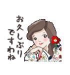 着物女子 椿さんと桜さん(個別スタンプ:26)