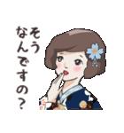 着物女子 椿さんと桜さん(個別スタンプ:28)