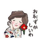 着物女子 椿さんと桜さん(個別スタンプ:29)