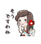 着物女子 椿さんと桜さん(個別スタンプ:30)