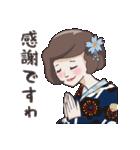 着物女子 椿さんと桜さん(個別スタンプ:32)
