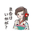 着物女子 椿さんと桜さん(個別スタンプ:33)