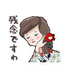 着物女子 椿さんと桜さん(個別スタンプ:34)