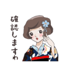 着物女子 椿さんと桜さん(個別スタンプ:35)