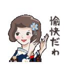 着物女子 椿さんと桜さん(個別スタンプ:36)