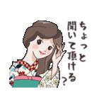 着物女子 椿さんと桜さん(個別スタンプ:37)