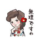 着物女子 椿さんと桜さん(個別スタンプ:38)