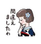 着物女子 椿さんと桜さん(個別スタンプ:39)