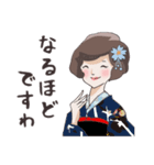 着物女子 椿さんと桜さん(個別スタンプ:40)