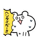 ゆるくま18(個別スタンプ:01)