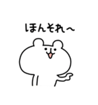 ゆるくま18(個別スタンプ:02)