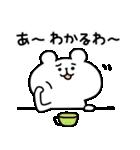 ゆるくま18(個別スタンプ:03)