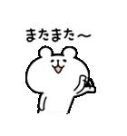 ゆるくま18(個別スタンプ:04)