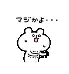 ゆるくま18(個別スタンプ:07)