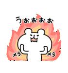 ゆるくま18(個別スタンプ:35)