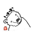 愛すべきシロクマ(個別スタンプ:4)