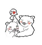 愛すべきシロクマ(個別スタンプ:14)