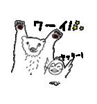 愛すべきシロクマ(個別スタンプ:25)