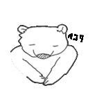愛すべきシロクマ(個別スタンプ:28)