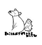 愛すべきシロクマ(個別スタンプ:35)