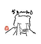 愛すべきシロクマ(個別スタンプ:38)