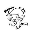 愛すべきシロクマ(個別スタンプ:39)