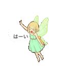 吹き出しの妖精スタンプ(個別スタンプ:02)