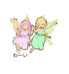 吹き出しの妖精スタンプ(個別スタンプ:07)
