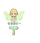 吹き出しの妖精スタンプ(個別スタンプ:08)