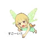 吹き出しの妖精スタンプ(個別スタンプ:09)